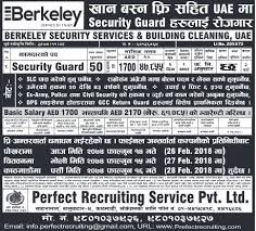 Cleaning Company Jobs Job Demand From Uae Job Vacancy In Berkeley Security Services
