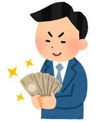 「お金イラスト フリー」の画像検索結果