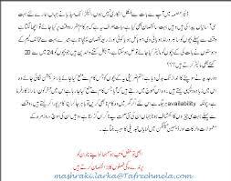 ap world history dbq sample essay jean wagners essay on essay on cleanliness in urdu language learn urdu forum mandi bahauddin
