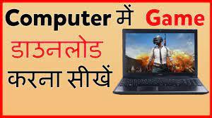 Laptop me Game Kaise Download Kare in ...
