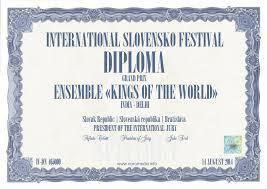 международные конкурсы фестивали международные фестивали  Диплом № 9 образец СЛОВАКИЯ