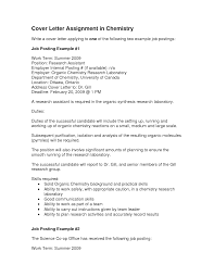 Technology Leader Cover Letter Health Specialist Cover Letter