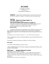 Resume Examples Example Internship Resume Template Sample Free