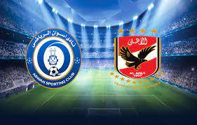 موعد مباراة الأهلي ضد أسوان والقنوات الناقلة في الدوري المصري | وطن يغرد  خارج السرب