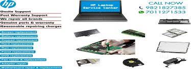 laptop repairing service laptop repair service center delhi naraina industrial phase 1