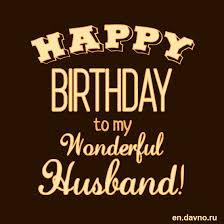 Birthday Wish For Dear Husband Gif Download