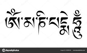 татуировка каллиграфии в санскрите ом мани падме хум означает