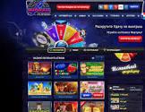 Игровые автоматы на сайте казино Вулкан Платинум