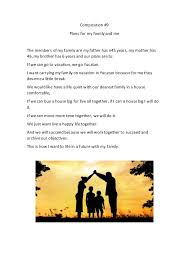 Essay about teachers role in montessori