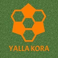 Yalla Kora - Home