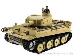 "<b>Радиоуправляемый танк Taigen German</b> Tiger ""Тигр"" (Early ..."