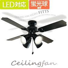 black ceiling fan with light aria fan light remote black black chandelier