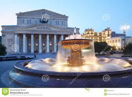 Risultati immagini per Bolshoi no copyright