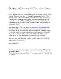 comparison contrast essay beowulf grendel beowulf comparison contrast essay
