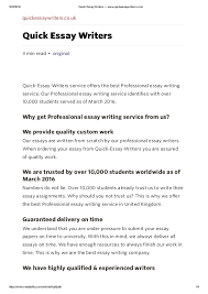 high school essay topics high school admission essay view larger
