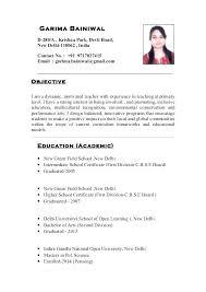 Resume Format For Teacher Free Download Resume Format Teacher