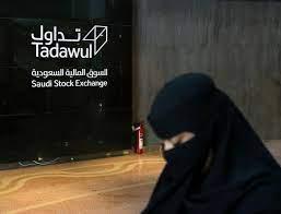 عودة البورصة السعودية إلى العمل بعد تعطلها بشكل مؤقت - RT Arabic