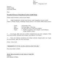 Results for contoh surat wakil kwsp translation from malay to english. 20 Contoh Surat Wakil Majikan Kwsp Kumpulan Contoh Surat