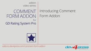 GD Rating System Pro Addon: Comment Form - Introduction - YouTube