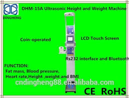 Dhm15a Ultrasonic Height Measurement With Weight Balance With Bluetooth Re232 Interface Connected With Computer Buy Bluetooth Laser Measure Kids