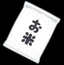 袋に入ったお米のイラスト 日本今日