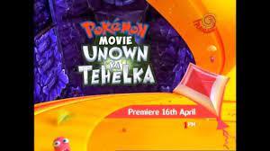 Pokemon Movie 3 - Unown ka Tehelka Hindi PROMO