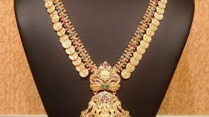Joyalukkas Kasulaperu Designs With Price Kasulaperu Designs By Face The Best