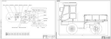 diplomnyj proekt konechnaja peredacha traktora t gif Дипломный проект Конечная передача трактора Т 09