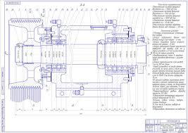 Дипломная работа Модернизация главного привода токарного станка с  Дипломная работа Модернизация главного привода токарного станка с ЧПУ с целью повышения точности и производительности