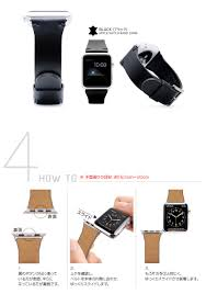 apple watch leather band 38 mm for slg design ero leather leather apple watch belt series1