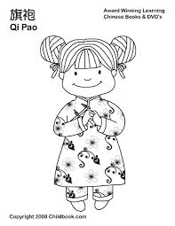 Small Picture Chinese Coloring Pages Chinese Dresses