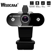 Get <b>1080p</b> webcam on AliExpress.