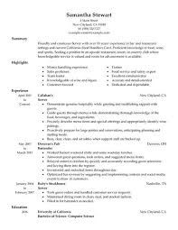 Server Job Description Resume Sample Food Service Waitress Waiter