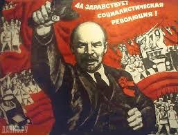「Октябрьская революция」の画像検索結果