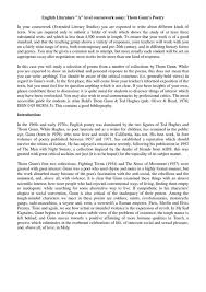 essay for kids literary essay for kids