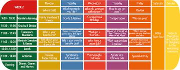 Summer Camp Weekly Schedule Chinese Summer Camp In Shanghai Silk Mandarin