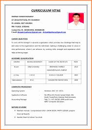 Resume Patterns Free Sample 50 New Resume Format 2014 Simple Resume