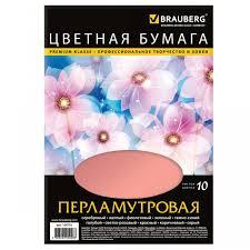 <b>Brauberg Цветная бумага</b> перламутровая А4 10 листов 10 цветов ...