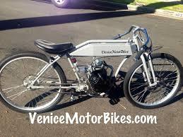custom motorized bicycles s repair parts bicycle engine kits california los angeles venice santa monica