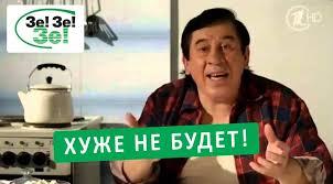 """Степанов: """"Украина на пороге катастрофы - людей в скором времени некому будет лечить"""" - Цензор.НЕТ 9643"""