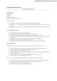 Sample Resumes For College Resume Sample Transfer Student Resume ...