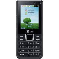 LG A395 Quad (4) Sim Simfree Mobile ...