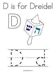 Small Picture D is for Dreidel Coloring Page Twisty Noodle