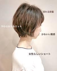可愛い前髪ぱっつんの髪型18選切り方ボブショートアレンジ Cuty