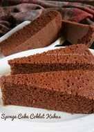 83 Resep Sponge Cake Kukus Enak Dan Sederhana Cookpad
