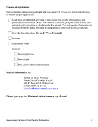 FillableSioux Center Christian School Faculty Application Package