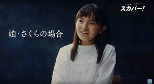 鈴木 理央 スカパー