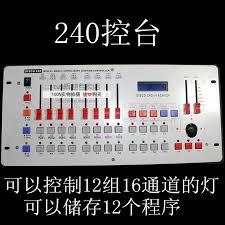 stage lighting console 240 console console led par performance lighting console console console 192