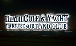 reverse lighted channel letters also known as halo lighted letters pleted monument sign channel