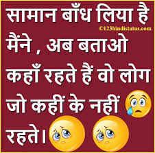 Life Quotes Images In Hindi Real Life Quotes 40 Hindi Status Awesome Amazing Life Quotes Download
